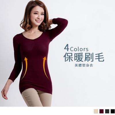 1231新品 【特價款】 必備決勝品~保暖刷毛機能塑身美體衣.4色