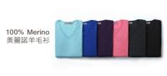 吸濕發熱BraTop系列~立體美型長袖上衣‧女2色