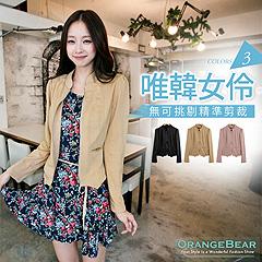 0603新品 唯韓女伶~圓領公主袖下弧形修身款短版外套.3色