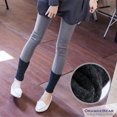 0301新品 纖細感~韓版反折接色羊毛內搭褲‧3色