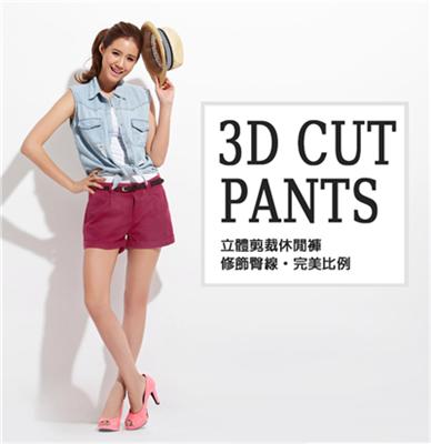 【夏日特賣】春夏百搭純棉附皮帶休閒短褲‧女3色