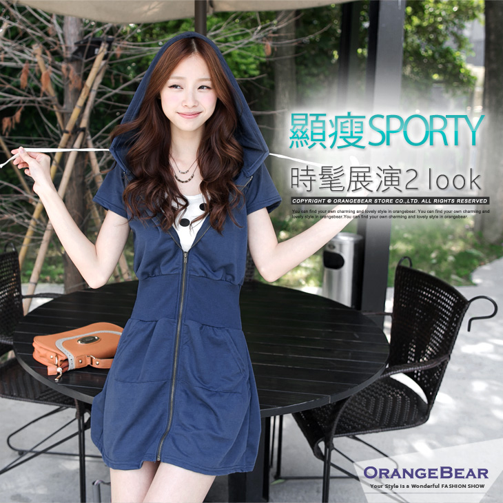 0915新品 顯瘦SPORTY~嚴選彈性縮腰抽繩連帽洋裝?2色