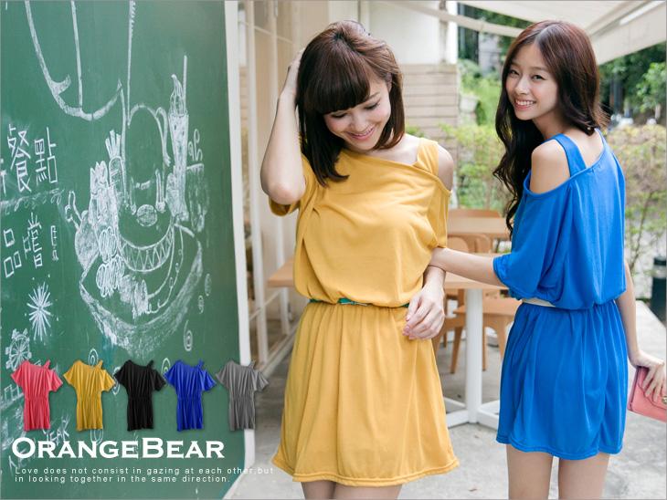 【春夏斷碼?2件59折】流行主張~單邊露肩造型縮腰棉質洋裝?5色
