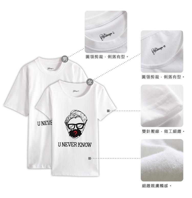 手绘衬衫创意图案