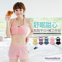 0903新品 舒眠甜心~繞頸式圓點小可愛+短褲兩件式組合‧5色