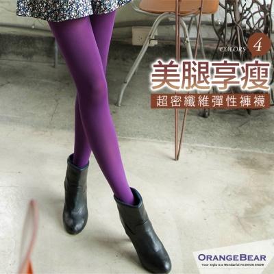 0111新品 【特價款】 美腿享瘦~超密纖維強力彈性褲襪(兩色一組)‧4色