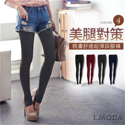0310新品【特價款】高質感單品~舒適彈性輕刷磨毛踩腳褲.4色