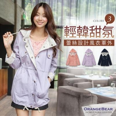 輕韓甜氛~蕾絲設計修身軍裝風衣外套.3色