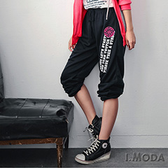 1120新品 輕鬆休閒~彈性腰圍抽繩綁帶字母燙印縮口棉褲‧2色