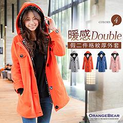 1021新品 暖感Double~格紋保暖假兩件連帽外套‧4色