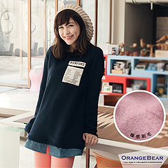 【秋日發燒精選】英文口袋假兩件式厚刷毛長版上衣‧2色