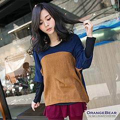 1209新品 韓系女孩~雙色拼接飛鼠袖兩件式前短後長上衣‧3色