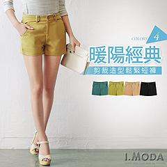 0917新品 暖陽經典~時尚造型感假腰帶拼接雙口袋短褲‧4色