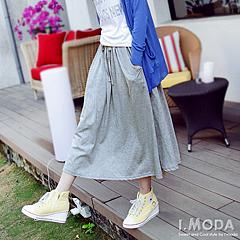 1002新品 休閒好感~柔軟純棉抽繩綁帶素色長裙‧2色