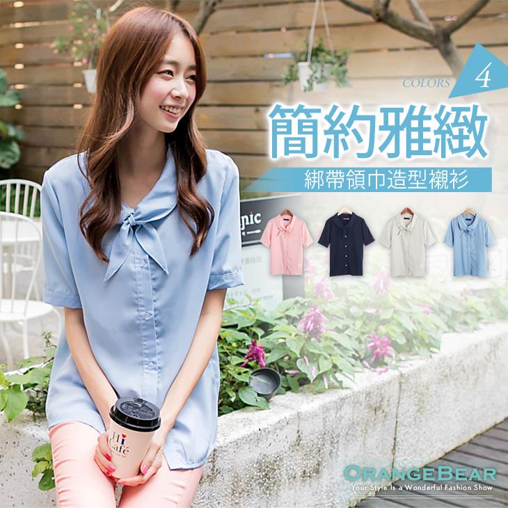 0623新品 簡約雅緻~優雅氣質綁帶領巾造型襯衫?4色