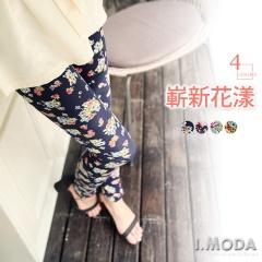 0918新品 嶄新花漾~花朵圖案彈性內搭褲‧4色