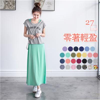 0526新品 百搭多色舒適感修身長洋裝‧27色