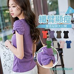 0923新品 纖臂顯瘦~圓領水鑽蝴蝶結公主袖造型上衣‧8色