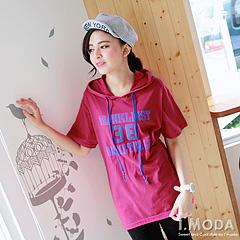 0917新品 玩味潮流~亮眼個性字母抽繩連帽長版T恤‧5色