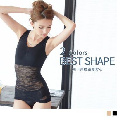 0915新品 【特價款】 BEST SHAPE~超纖細萊卡美體塑身背心‧女2色