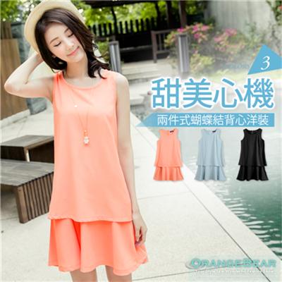 0623新品 甜美心機~蝴蝶結背飾後拉鍊兩件式洋裝•3色