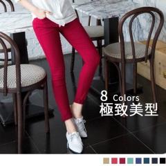 0526新品 極致美型~仿牛仔雪花刷色修身塑腿窄管褲‧8色