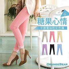 0917新品 糖果心情~粉彩色系反折蕾絲九分窄管褲‧6色