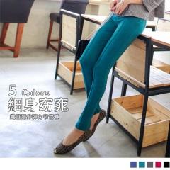 1020新品 細身NO.1~飽和色系超彈性窄管褲‧5色