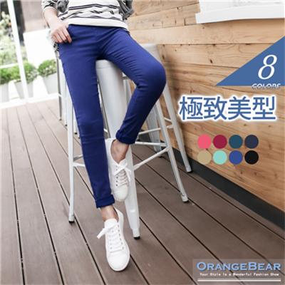 0527新品 極致美型~仿牛仔雪花刷色修身塑腿窄管褲‧8色
