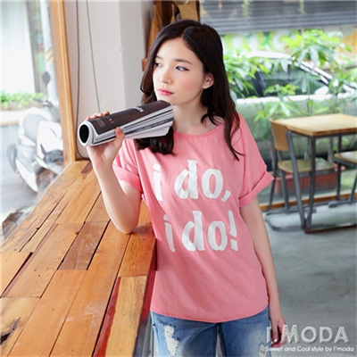 【限時快閃♥春品7折】率真個性~簡約大字母五分袖寬版T恤‧2色