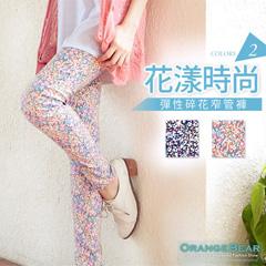 【顯瘦下著♥單件75折】花漾時尚~夢幻小碎花單釦彈性窄管褲‧2色