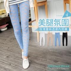 0918新品 美腿氛圍~鏤空玫瑰花紋蕾絲彈性內搭褲‧4色