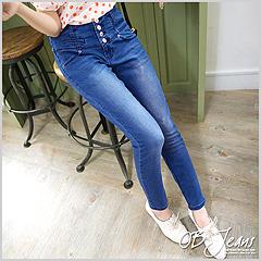 0626新品 美腿曲線~金屬排釦抓痕刷色九分牛仔窄管褲