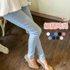 0912新品 細腿時尚~蕾絲綴飾小愛心/素色九分窄管褲‧9色