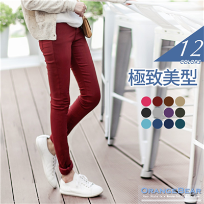 極致美型~素色輕刷毛彈力修身美型長褲.12色