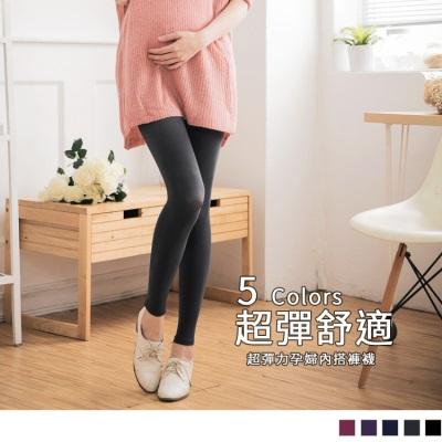 0520新品 超彈舒適~無毒檢測超彈孕婦九分褲襪‧5色