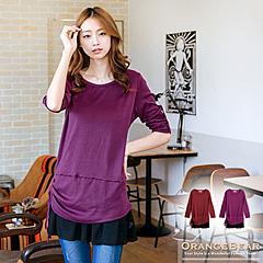 0930新品 淡雅柔美~素色質感面料下襬拼雪紡反折袖洋裝.2色