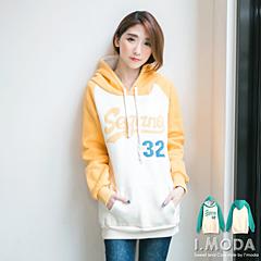 1023新品 暖暖有型~內刷毛英文數字燙印撞色連帽長版上衣.2色