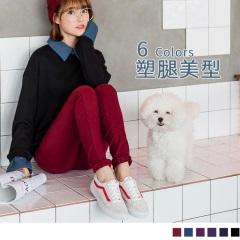 0917新品 塑腿美型~筆直剪裁輕刷毛褲‧5色