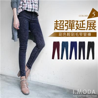 雪花刷色輕刷毛顯瘦彈性窄管褲.5色