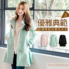1023新品 優雅典範~立領排釦洋裝式大衣‧3色