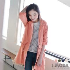 1002新品 質感關鍵~蜜桃絨抽繩反折袖修身長版外套.4色