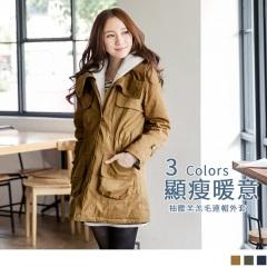 1028新品 厚實暖感~質感斜紋內抽繩鋪毛連帽長版外套.3色