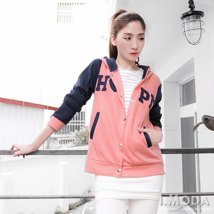 0902新品 輕甜街頭~撞色英文布章裝飾連ob嚴選內搭褲帽棒球外套.3色