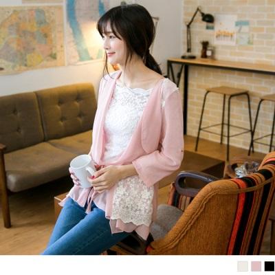 優美柔光~珍珠蕾絲緹花拼接翻領抽繩七分袖外套.3色