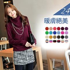 暖膚絕美~鬆高領造型針織上衣.24色