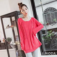 0917新品 溫暖細膩~素色麻花辮插肩袖長版針織毛衣.3色