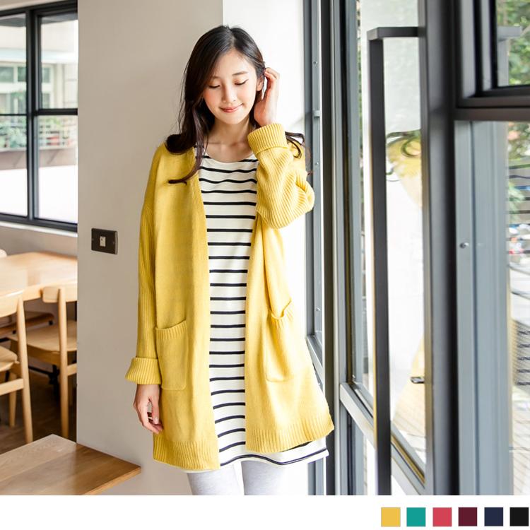 0315新品 亮眼素色開襟反折袖針織長版外套.6色