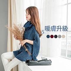 0924新品 暖膚升級~翻領兩穿針織上衣‧5色