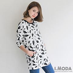 1024新品 俏麗精彩~羽毛/海馬黑白印花落肩長版上衣.2色